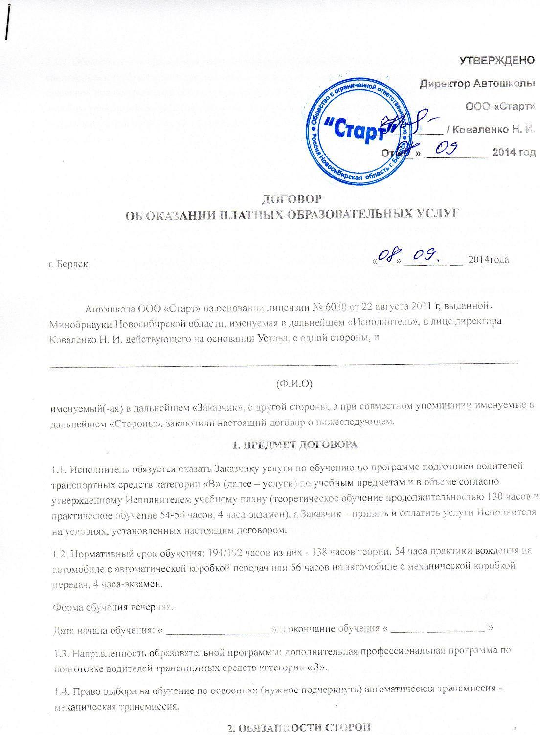 Верховный Суд Республики Мордовия